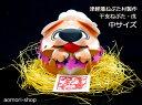 津軽藩ねぷた村製作【干支ねぷた】(戌/いぬ)中サイズ ※2018年版