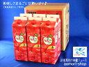 JA相馬村【飛馬りんご】1000g×6本入り(紙パック・りんごジュース)