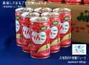 JA相馬村【飛馬りんご】190g×30本入り(ストレート・缶入りんごジュース)