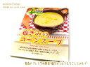 岩木屋【嶽きみのコーンスープ】180g(1人前)...