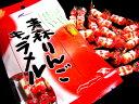 ラグノオささき【青森りんごキャラメル】100g