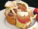 ズームインサタデーで紹介されました!まるごとりんごのフレンチスイーツ【シェモア・まるごとりんごチーズ風味パイ1個入】※冷蔵品