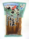 十美商事【十和田美人ごんぼ】(まるごともろみ漬)80g※冷蔵品