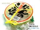 内海水産【にしんの切り込み(鰊の切込)】600g※東京店出荷のため同梱不可