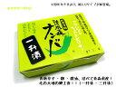 在来津軽・清水森ナンバ【一升漬】200g※冷蔵品