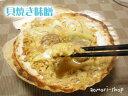 貝焼き味噌 画像2