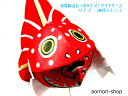 津軽藩ねぷた村製作【金魚ねぷた】小サイズ(クリアケース入)1個