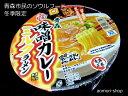 日本うまいもん青森編・マルちゃん【青森味噌カレーミルクラーメン】※カップラーメン130g