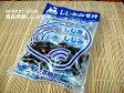 しじみちゃん本舗【大和しじみみそ汁】8食入り※中粒