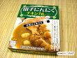 ◇【田子にんにくチキンカレー】(中辛)245g※レトルト