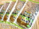 鎌田屋商店【つがる漬・小袋】120g×10個パック※冷蔵品