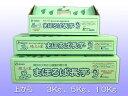 [通常便120サイズ]青森県産 長芋 ヌカ詰 10Kg(3L〜4L 8〜9本 【(有)柏崎青果】
