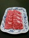 ショッピング牛 青森県産田子牛上カルビ(500g)特上焼肉用(クール便発送)【肉の博明】