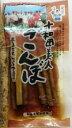 [十和田美人 ごんぼ ](まるごとしょうゆ漬け80gx5袋)【南部旬菜銘酒屋かみやま】