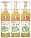 樹成りんごジュース (3本)【南部旬菜銘酒屋かみやま】P25Apr15