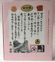天間林流通加工 青森県産【 にんにく物語あらびき50g】熟成黒にんにくと梱包可です