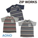 【春夏】ボーイズ/130〜160cm/ZIPWORKSBLACK半袖Tシャツ/ラグランスリーブ/ボーダー/胸ポケット/ジップワークス