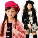【秋冬アウトレット】KIDS/ガールズ/CROWNBANBYベレー帽/ビジュー/ニット帽/クラウンバンビ