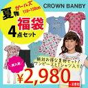 【夏物4Pセット】CROWNBANBY/110cm~150cm/ガールズ半袖トップス/ワンピース/ボトムクラウンバンビ/子供服/女の子