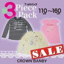 ガールズ♪Tシャツ 3P セットクラウンバンビCROWNBANBY