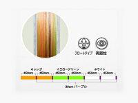 ユニチカ(UNITIKA)☆キャスラインエギングスーパーPE3210m0.4号