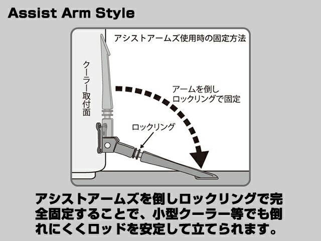 【あす楽対応】第一精工☆アシストアームズ(AS...の紹介画像2