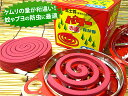 【あす楽対応】コダマ☆パワー森林香(赤色) 30巻入り + 携帯防虫器 のセット【送料590円 1万円以上送料無料(北・沖 除く)】