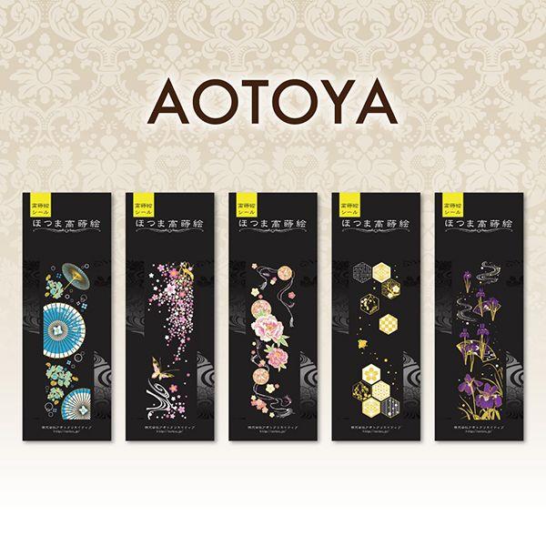 蒔絵シール 花もよう 和柄...:aotoya:10001035