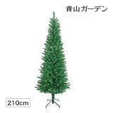 ポイント10倍/クリスマスツリー 人工植物/ニュースリムツリー 210cm グリーン【10P03Dec16】