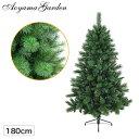 クリスマスツリー 人工植物/ミックスパインツリー 180cm...