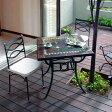 《ガーデンファニチャー/ガーデンテーブルセット》ダンテ モザイクテーブル 3点セット