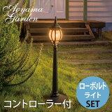 【ローボルト ガーデン ライト】ガーデントストリートライト 1灯 S【玄関ライト】【庭 照明】【エクステリア ライト】 【ガーデンライト】