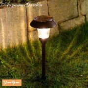 ソーラーライト ガーデンライト/ソーラーパワースプレッドライト LGS-66/ エコ/省エネ/ハイパワーLED/梱包サイズ小