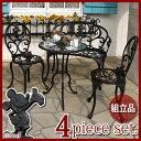《ガーデンファニチャー/テーブルセット》【ディズニー】ファンタジア テーブル&ラブチェアー(イス) 4点セット[TD-F01/F02]【10P01May…