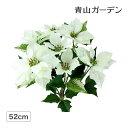 クリスマス飾り 造花/ポインセチアブッシュ 7輪 ホワイト