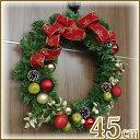 ポイント10倍/クリスマスリース 造花/グリーンリース(フレア)φ45cm【10P03Dec16】