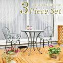 ガーデンテーブル セット/ タンジール モザイクテーブル 3点セット マットグリーン HQ-M11SG /タイル/ファニチャー