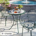 ガーデンテーブル タイル/タンジール モザイクテーブル30 マットグリーン HQ-M1TG /