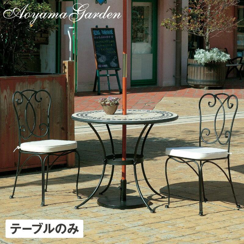《ガーデンファニチャー/ガーデンテーブル》ルナ ...の商品画像