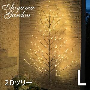 【不思議なメガネ5枚プレゼント中】クリスマス/イルミネーション2DツリーL /LIT-2DWT180CG
