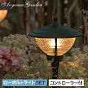 楽天青山ガーデンアウトレット SALE タカショー ガーデンライト/ガーデンスプレッドライト2型 HCA-006D ※電気工事不要/梱包サイズ小