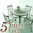 《ガーデンファニチャー/ガーデンテーブルセット》アリエ モザイク ダイニングテーブル 5点セット