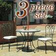 【全品ポイント10倍】《ガーデンファニチャー/ガーデンテーブルセット》ルナ モザイクテーブル 3点セット