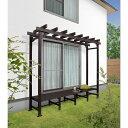 ガーデンベンチ アルミ製/ ルーフガーデンベンチ GT-01 /縁台/縁側/パーゴラ/アーチ/ガーデンチェア/椅子/庭/