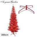 クリスマスツリー 人工植物/スリムツリー 300cm レッド...