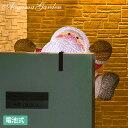 イルミネーション クリスマス/電池式 3Dクリスタルモチーフ よじのぼりサンタ/LGB-WS02/梱包サイズ小