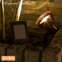 ソーラー ライト LED 明るい 木 シンボルツリー タカショー / ソーラー ハイパワーアップライト 2型 /A