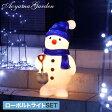 ポイント10倍/雪だるま【LEDイルミネーション】 ブローライト スノーマン[2in1連結対応][LIT-BL03L]【10P03Dec16】