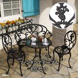 ガーデンテーブル セット/ファンタジアテーブル 4点セット TD-F01/F02/ディズニー/Disney/ミッキー/【Disneyzone】