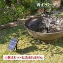 ポンプ 循環 噴水 ファウンテン 水音 タカショー / ソーラー マーメイド230 噴水セット /A